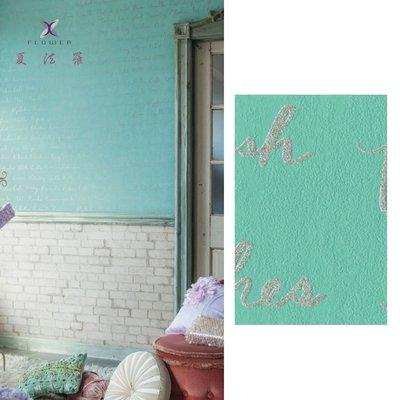 【夏法羅 窗藝】日本進口 時尚立體文字 英文字 壁紙 BB_158350