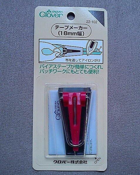 *巧巧布拼布屋*可樂牌滾邊器-22-102 18mm / 拼布滾邊工具 / 拼布材料 /拼布工具