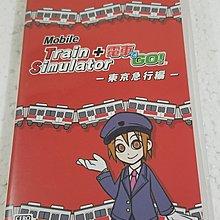 PSP Mobile Train Simulator + 電車GO! 東京急行編 新同品 Made in japan