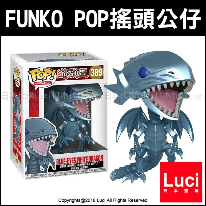 青眼白龍 遊戲王 FUNKO POP 搖頭公仔 Yu-Gi-Oh Blue Eyes White Dragon 日本代購
