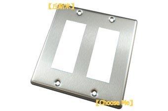 【丘斯米 Choose me】工業風  開關插座  不鏽鋼  蓋板  六孔雙聯