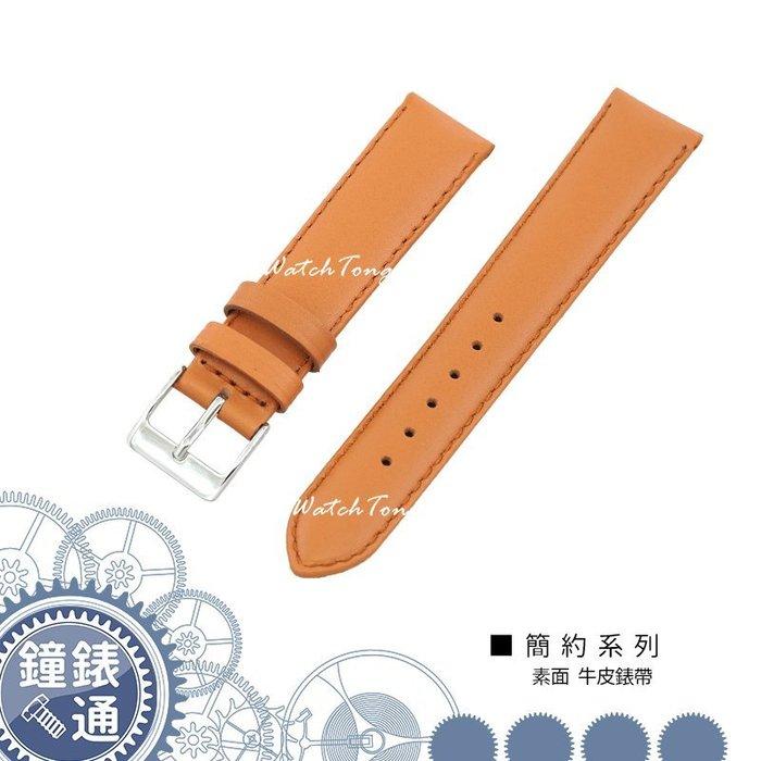 【鐘錶通】C1.12II 簡約系列 ─ 高級素面牛皮錶帶 ─ 淺咖啡色 ├代用錶帶/CK/DW/seiko┤