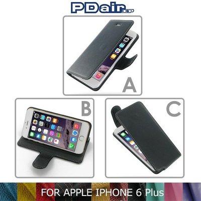 --庫米--PDair APPLE IPHONE 6 Plus 5.5吋 側翻/側翻可立/下掀 黏貼式皮套 可客製縫線