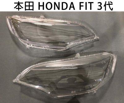 HONDA 本田汽車專用大燈燈殼 燈罩本田 HONDA FIT 3代 14-17年適用 車款皆可詢問