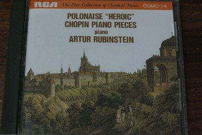"Rubinstein-Polonaise ""Heroic"", Chipon Piano Pieces-日版,無IFPI"