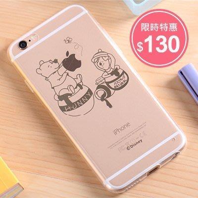 iPhone6 6Plus 4.7 5.5吋 迪士尼超輕薄電鍍透明手機保護殼 米奇米妮出遊 米奇米妮親吻 維尼熊