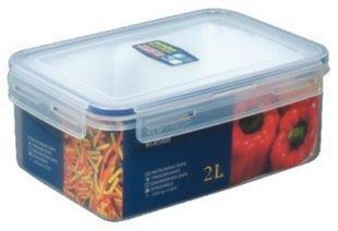 315 ~露營春遊~ KIR2000 KI-R2000 天廚長型保鮮盒*1入組  置物盒 文具盒 零件盒
