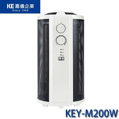 【MR3C】含稅附發票 HELLER嘉儀 KEY-M200W 360度電膜電暖器 6-9坪