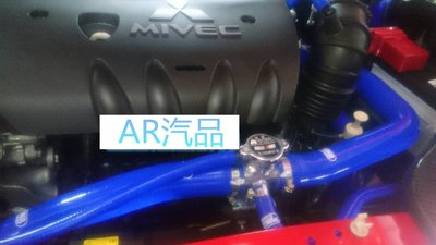 [AR汽品]三菱 LANCER FORTIS OUTLANDER 鋁合金水箱加水座