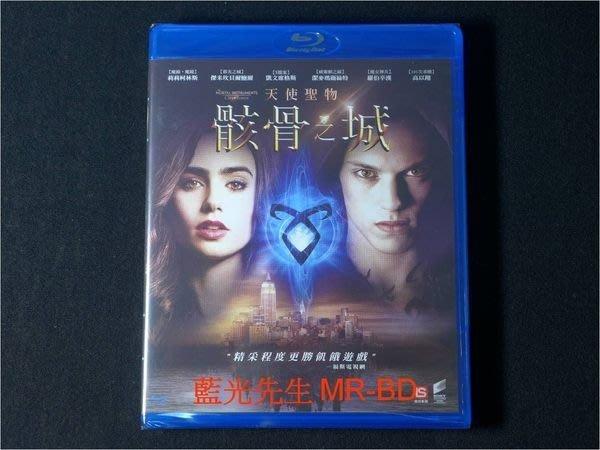 [藍光BD] - 天使聖物 : 骸骨之城 The Mortal Instrument : City Of Bones ( 台灣正版 )