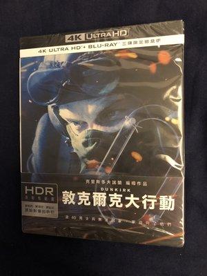 電影狂客/正版敦克爾克大行動4K ULTRA HD+BD三碟限定鐵盒版(星際效應、全面啟動導演克里斯多夫諾蘭最新作品)
