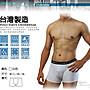 《衣匠》☆MIT 台灣製 涼感抑菌 吸濕排汗 男內褲四角內褲 ﹝CK08P﹞
