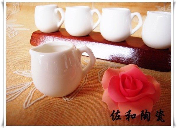 佐和陶瓷~【01P003白瓷小奶盅】適用鬆餅蜂蜜罐、奶精、糖罐