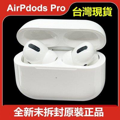 Apple/苹果 2代AirPods Pro无线蓝牙入耳式耳机充电降噪双耳2019新款+原廠PD充電頭一組
