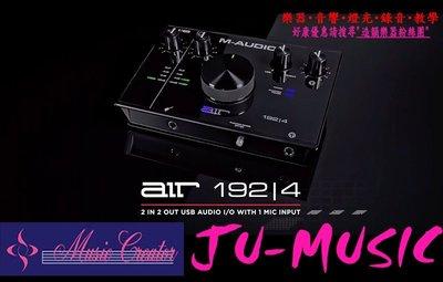 造韻樂器音響- JU-MUSIC - M-Audio AIR 192|4 錄音卡 錄音介面 USB-C