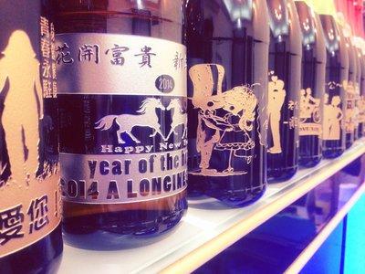 高雄酒瓶雕刻~耶誕節C011系列~(結婚&生日&榮陞&退伍&開幕&喬遷&畢業&禮物~)~成芳酒瓶雕刻工坊