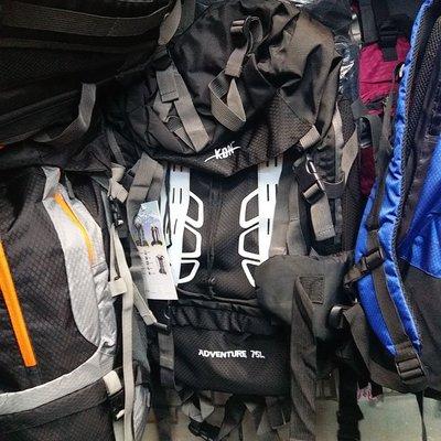 2032 KBN 75L 尼龍大背囊 Backpack 露營背囊 露營背包 大背包