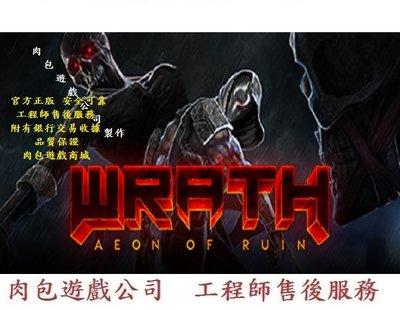 PC版 官方正版 肉包遊戲 怒火:永世毀滅 STEAM WRATH: Aeon of Ruin