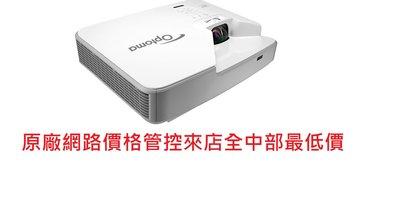 台中【傑克音響】Optoma  ZX310ST 投影機 奧圖碼 公司貨 3000流明