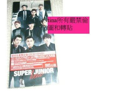 Super Junior 日本原版首張日文專輯 Hero 初回限定版CD+Bonus CD+DVD全新未拆下標即售