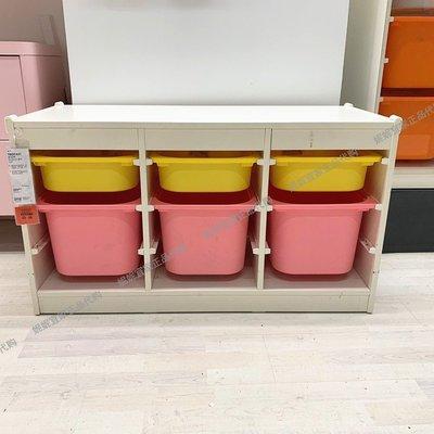 【苏漫家居】含運 妮妮宜家代購舒法特海外架子儲物收納架兒童玩具置物架整理柜架子