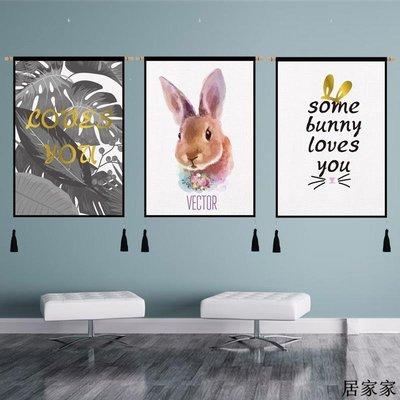掛布 背景裝飾 掛毯 掛畫布藝 北歐兒童房裝飾畫沙發背景墻壁畫小清新可愛動物兔子客廳餐廳掛畫