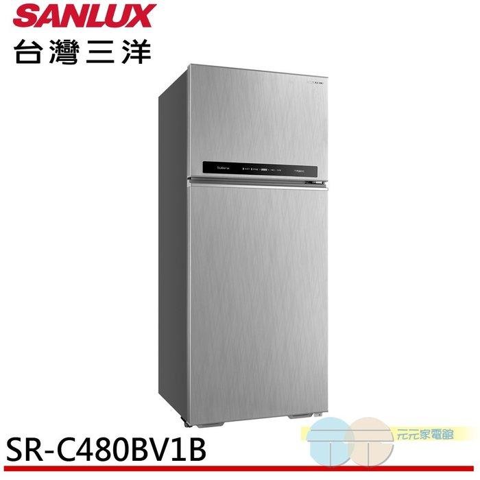 限區含配送+基本安裝*元元家電館*SANLUX 台灣三洋 480L 1級變頻2門電冰箱 SR-C480BV1B