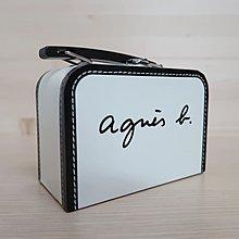 agnes b. 小b 收納盒