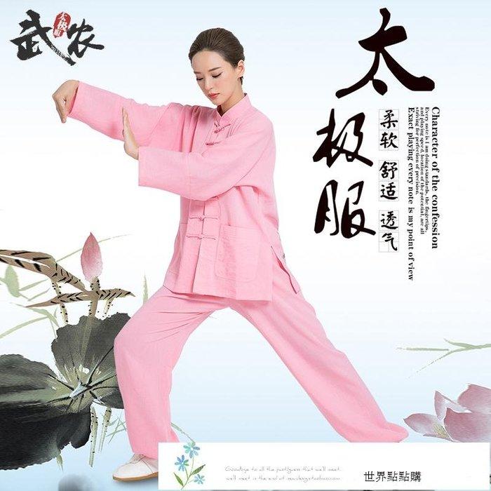 春夏太極拳 女士手繪亞麻武術練功服晨練功長袖太極服女 太極服 道袍 道士裝