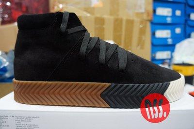 「NSS』adidas Originals ALEXANDER WANG AW SKATE MID US9.5 王大仁