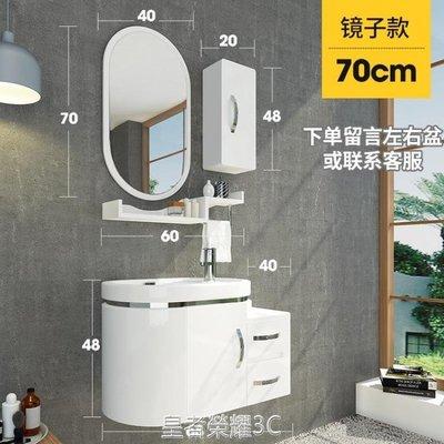 現代簡約浴室柜洗臉洗手盆柜組合衛生間洗漱臺小戶型衛浴洗面池臉YTL 全館免運