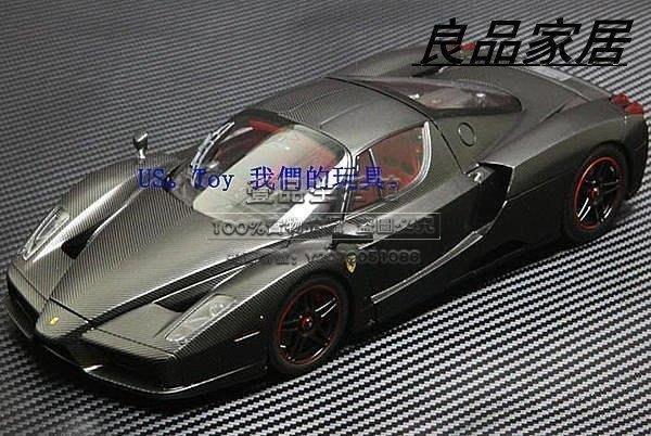 【壹品】BBR 法拉利 恩佐ENZO 仿碳纖1:18合金高仿真汽車模型 限量最低價錯過就是永遠 生日禮物YP-21486