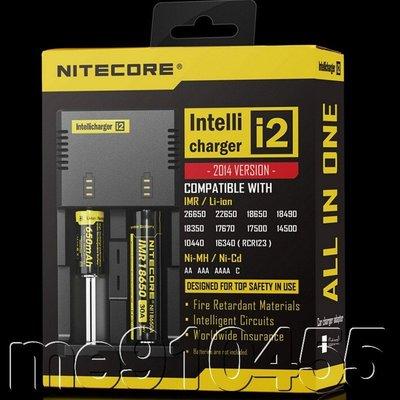 I2充電器 NiteCore I2 智能充電器 18650 14500 AA AAA全兼容 奈特科爾 電池充電器 現貨