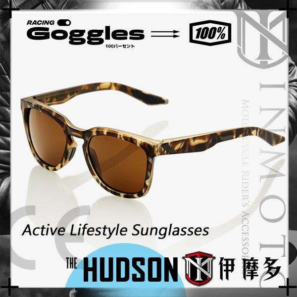 伊摩多※美國 100% Hudson (咖片) 霧玳瑁框 太陽眼鏡 慢跑 自行車 重機 越野 出遊 61028-089
