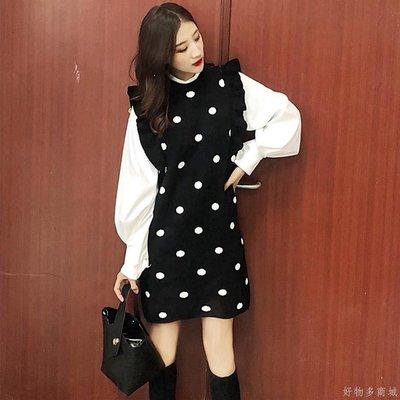 好物多商城 秋冬新款波點針織連衣裙+立領燈籠袖襯衣兩件套時尚套裝女裝