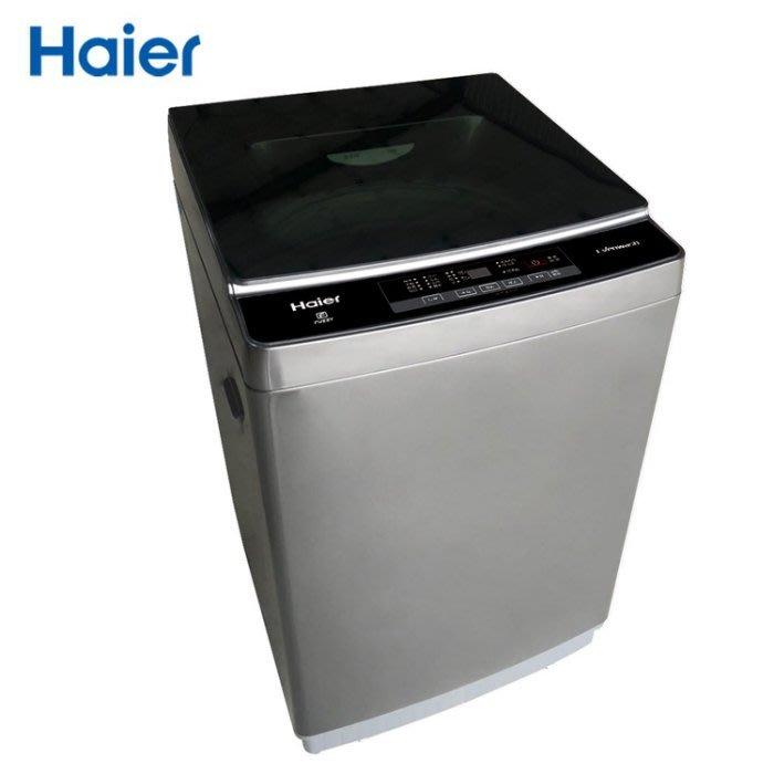 Haier 海爾 12公斤全自動洗衣機 XQ120-9198G 另有特價 SW-12NS6A SW-12AS6A