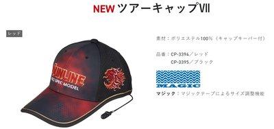 五豐釣具-SUNLINE 2020最新款帥氣休閒旅遊釣魚帽~超搶眼的火焰紅CP-3394特價1100元