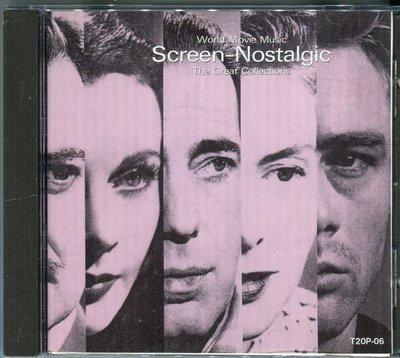 【嘟嘟音樂2】World Movie Music - Screen Nostalgic  日本版