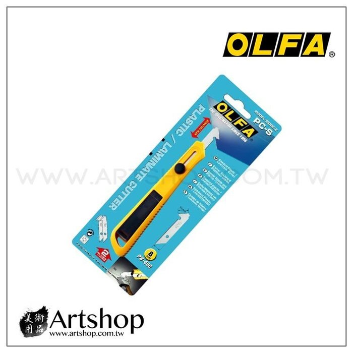 【Artshop美術用品】日本 OLFA 小型壓克力切割刀 P-450