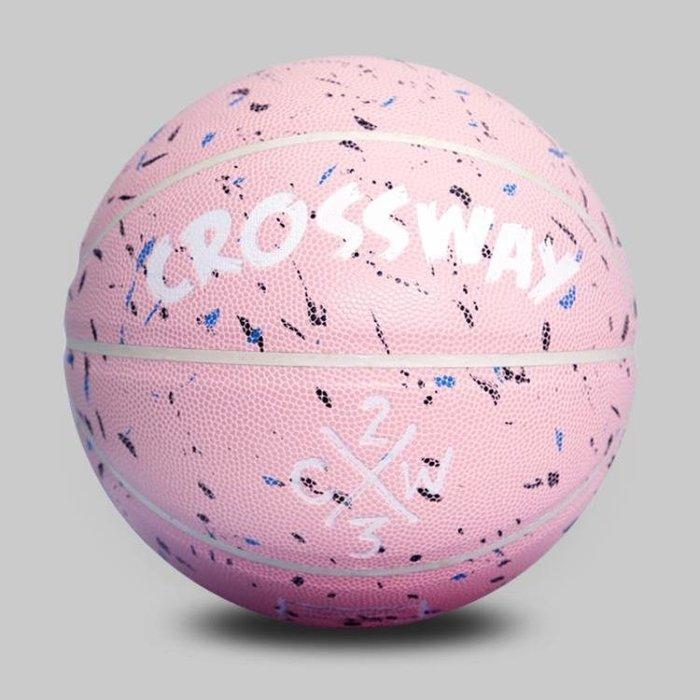 軟皮籃球花式街球耐磨個性街頭粉色真皮成人兒童男女學生5-7號球