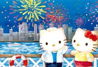 【小瓶子的雜貨小舖】P2拼圖 三麗鷗 Hello Kitty - 夏日煙火 (300pcs) HP0300S-180 新北市