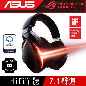 華碩 ROG STRIX FUSION 300 電競耳麥/有線/虛擬7.1