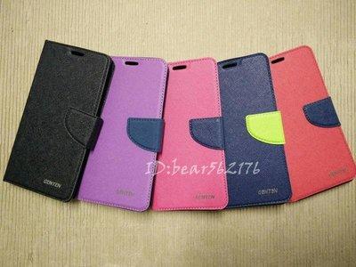 Samsung Galaxy J7/J700F 5.5吋【GENTEN-陽光】側掀保護套/保護套/側掀站立皮套