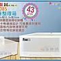 海神坊=台灣製 KEYWAY LF0085 單層櫃 抽屜整理箱 半透明收納箱 置物櫃 收納櫃 43L 3入1500元免運