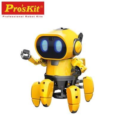 又敗家@台灣製造Pro'skit寶工科學玩具紅外線AI智能寶比GE-893擬真機械玩具環保無毒親子益智科玩DIY模型