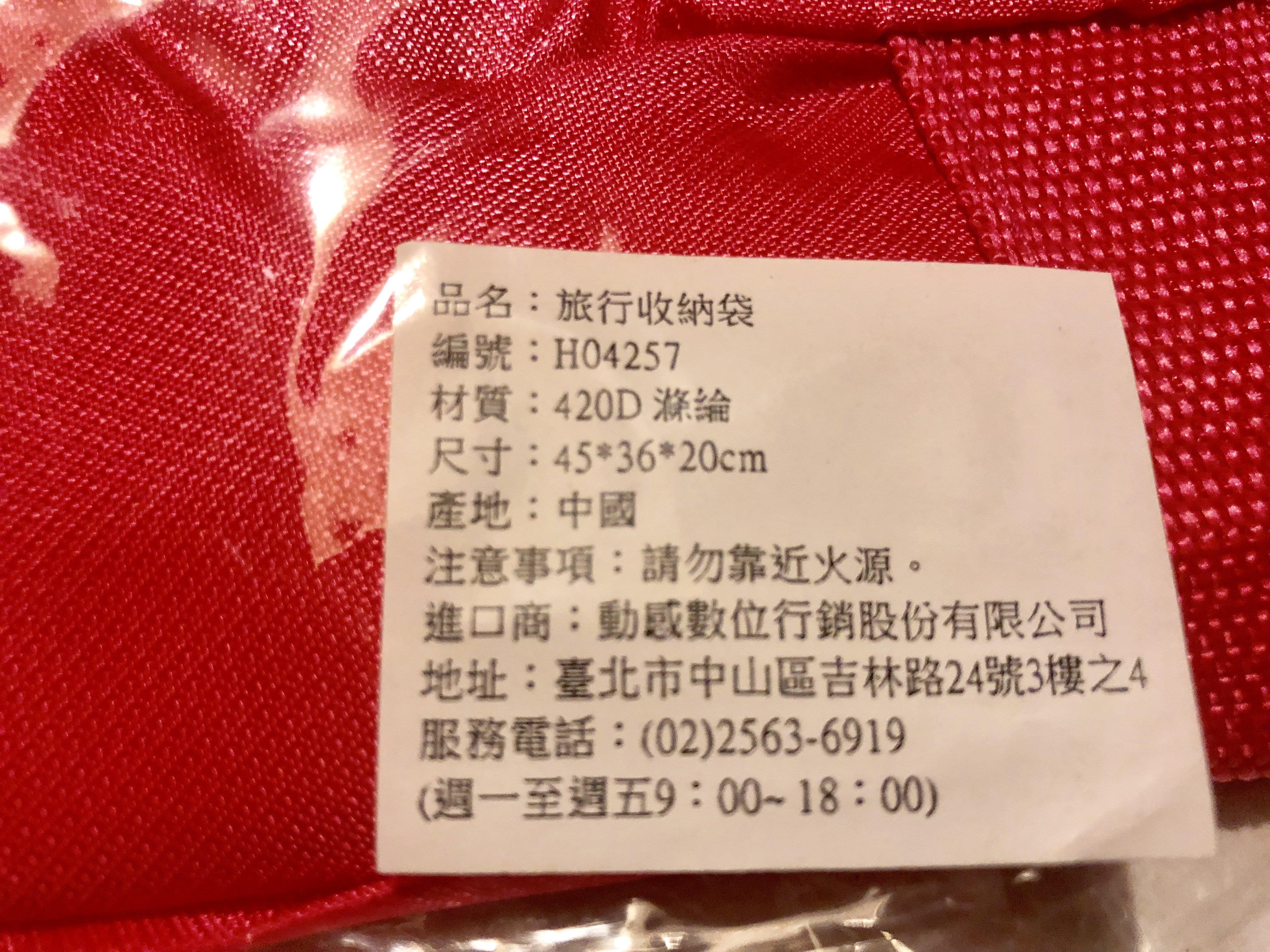 旅行收納袋 夏天 出國可以掛拉桿箱旅行購物袋