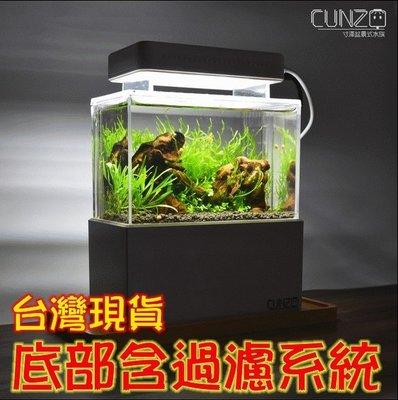 迷你套缸【正品】寸澤微缸 USB微型魚...