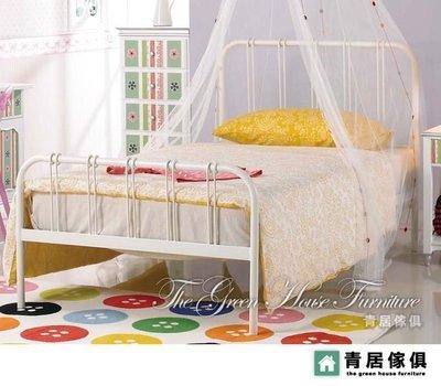 &青居傢俱&WAS-C881-1 約瑟夫簡約舒適3.5尺白色鐵床床檯 - 大台北地區滿五千免運費 新北市