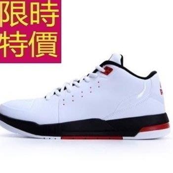 籃球鞋-個性大方經典男運動鞋61k13[獨家進口][米蘭精品]