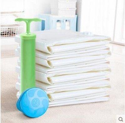 【優上】真空壓縮袋大號棉被子透明收納袋裝衣服抽氣真空收納袋滿送手泵